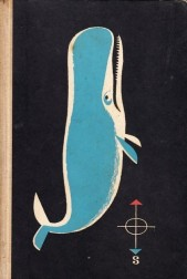 Моби Дик или Белия кит