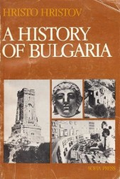 A History of Bulgaria