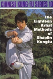 The Eihteen Arhat. Methods of Shaolin. Kungfu