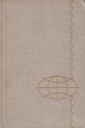 Филателическая география (зарубежные страны)