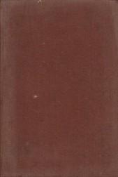 Света-Гора. Зограф в миналото и днес