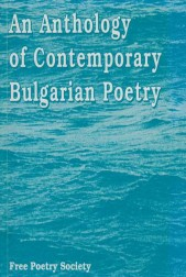 An Anthology of Contemporary Bulgarian Poetry
