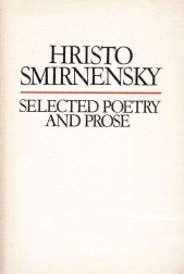 Selected poetry and prose